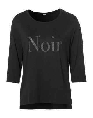 NUKUS by Nick Vervoort Noir - Zwart